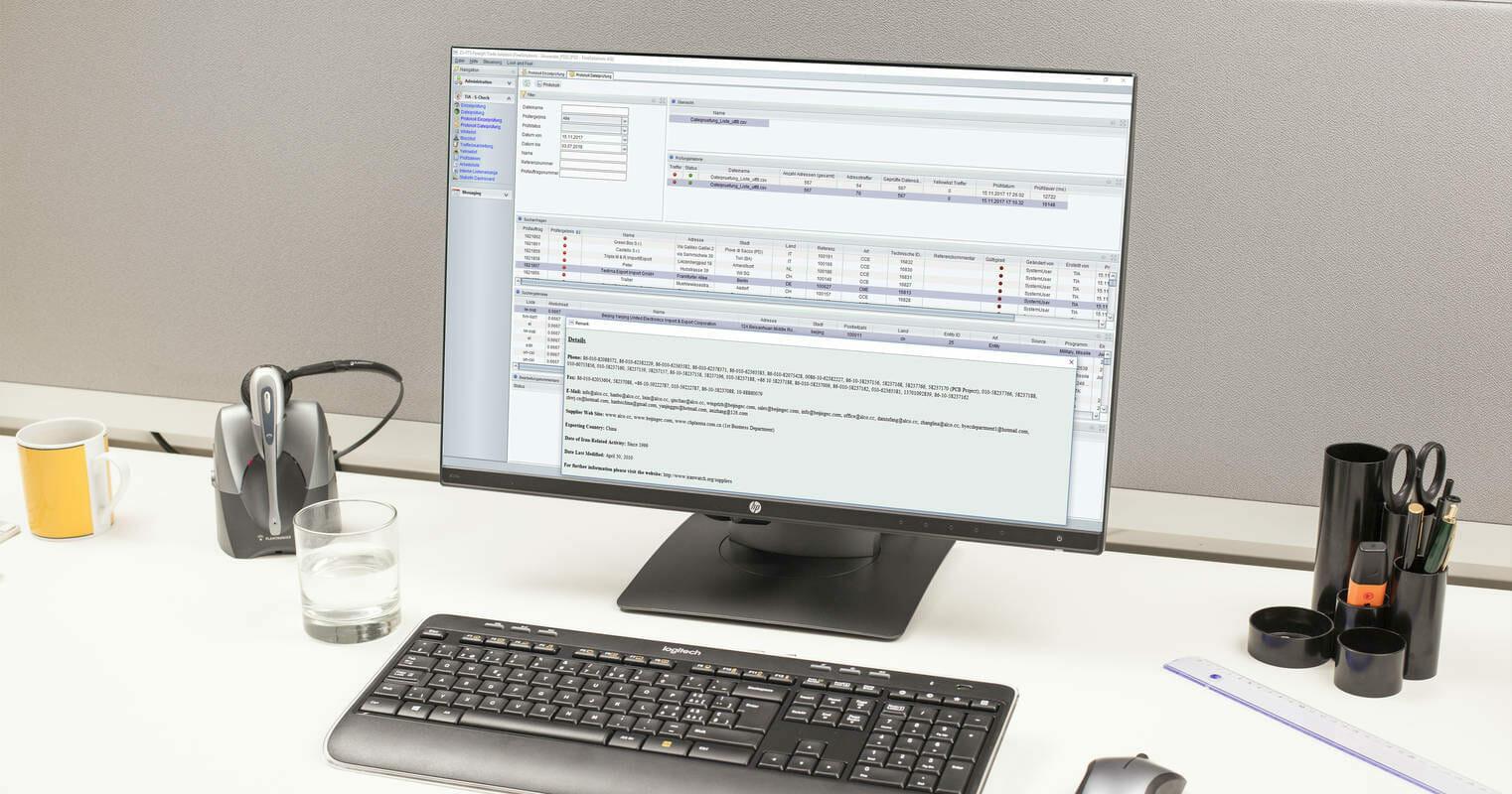 Screenshot S-CHECK  Software Sanktionslistenprüfung Black List Antiterrorlisten